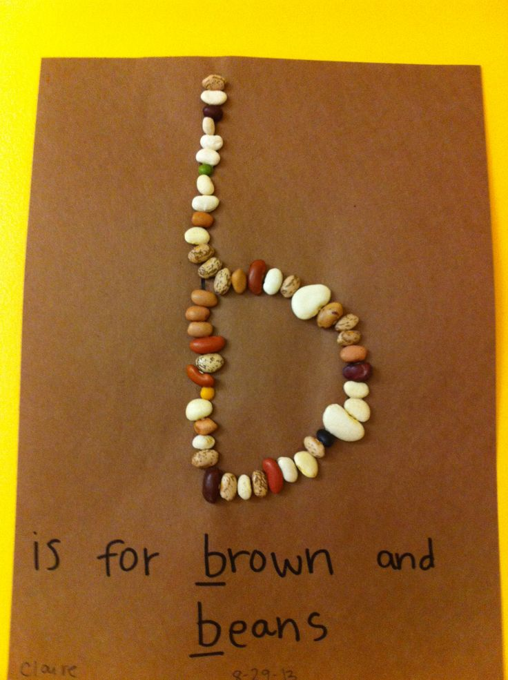 b is for brown and beans. Preschool art. Lowercase ABCs