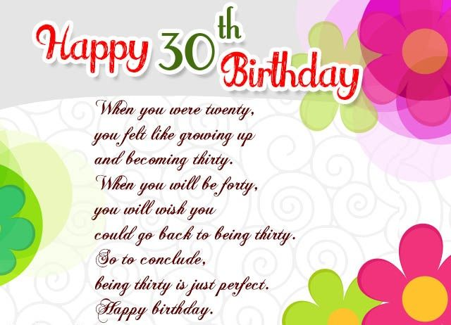 54 best Birthday Quotes images – 30th Birthday Card Message