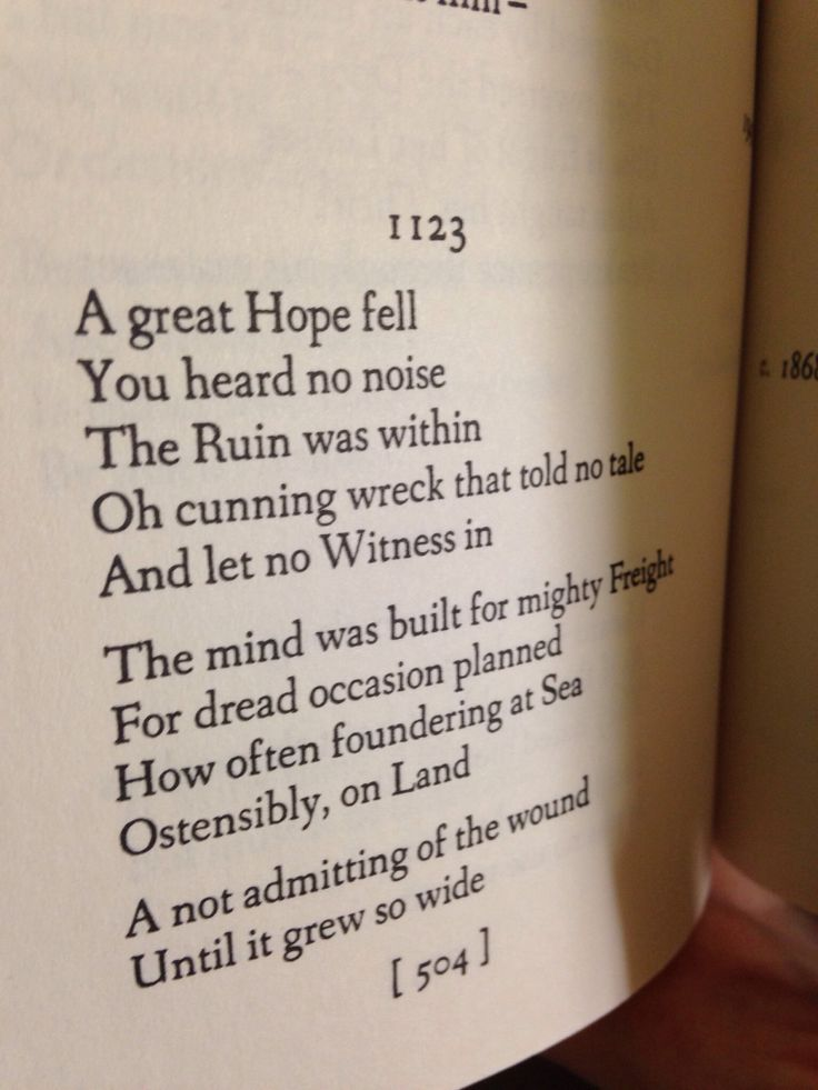 the lamp and the jar poem by a d hope She corresponded over the years with several poet friends, including vincent buckley, a d hope, vivian smith, and norman talbot, and served as president of the tasmanian branch of the fellowship of australian writers.