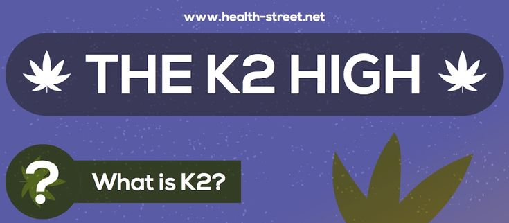 K2 Spice is known as synthetic weed. It's easily available, cheap, and offers a dangerous high. Amazingly, it's usually legal.