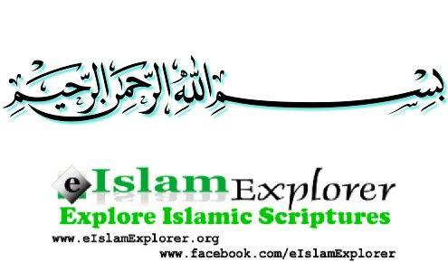 Was Bedeutet Bismillahi Rahmani Rahim