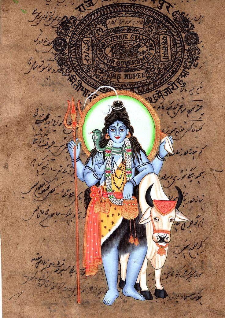 Hindu God Shiva Painting Handmade Old Stamp Paper Indian Religious Shiv Artwork