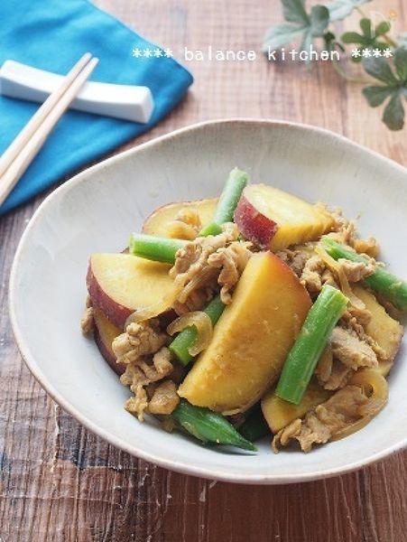 さつまいもの甘味を、カレー風味がほどよく引き締め、ご飯に合うおかずに!フライパンひとつで作り置きも可能です。