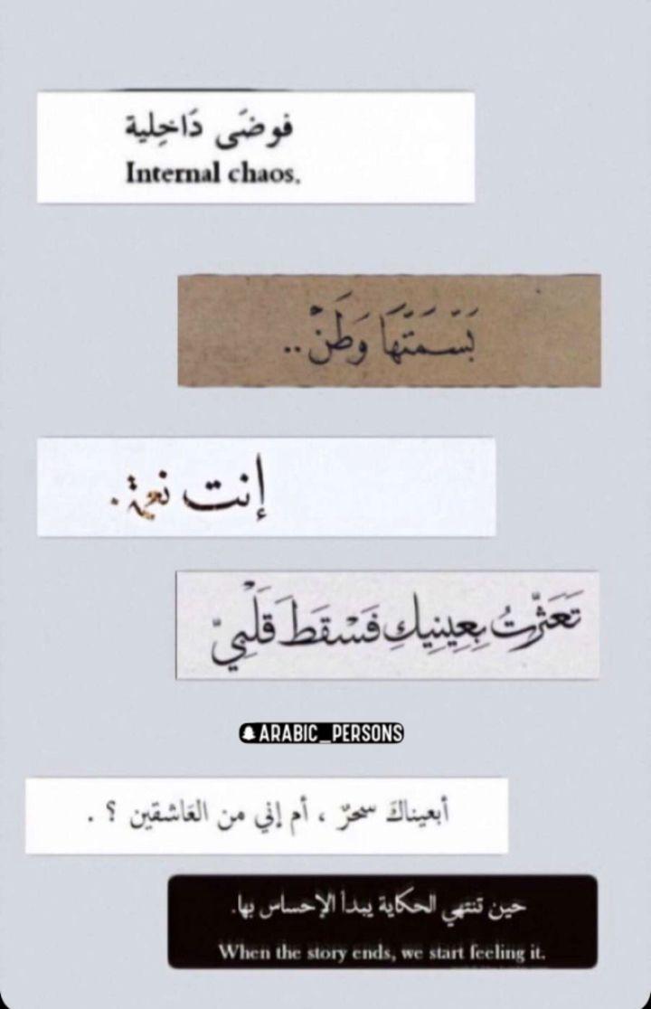 ملصقات Circle Quotes Love Quotes Photos Iphone Wallpaper Quotes Love