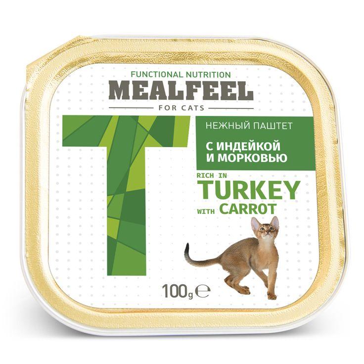 Mealfeel консервы для кошек с индейкой и морковью, 100г