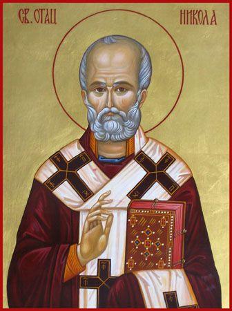 О, свеблаги оче Николаје, пастиру и учитељу свих који са вером прибегавају твоме заступништву, и усрдном те молитвом призивају,