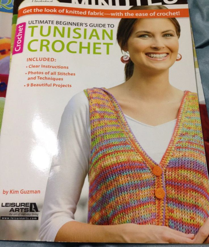 Ultimate Beginner's Guide to Tunisian Crochet by OddlyandVintage on Etsy