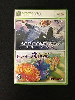 Xbox 360 Ace Combat 6 & Beautiful Katamari Damashii (Japanese) -16911-88