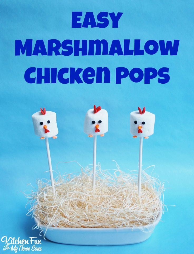 Kitchen Fun With My 3 Sons: Easy Marshmallow Chicken Pops