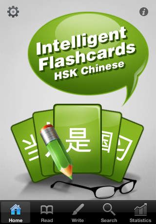 HSK Chinese proficiency test is a test or an examination which is given by those who wish to attain Chinese proficiency and be recognized as a Chinese language expert.