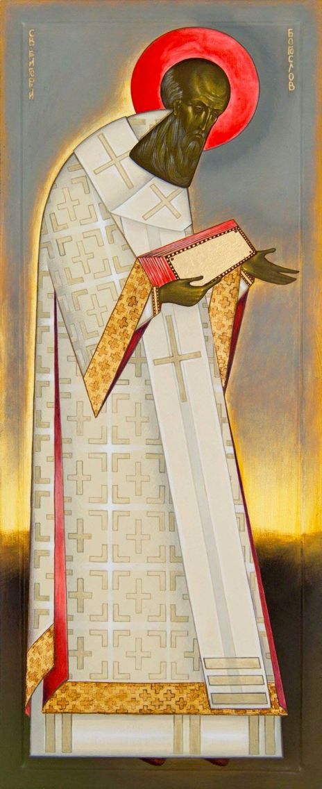 St. Gregory the Theologian - contemporary