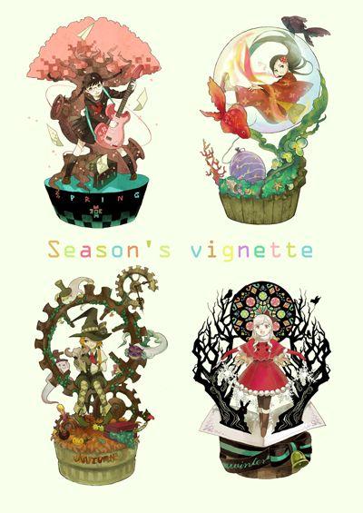 季節のヴィネット