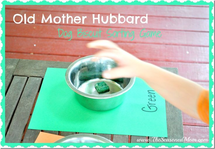 Old Mother Hubbard Dog Biscuit Color Sorting Game for Toddlers  www.TheSeasonedMom.com