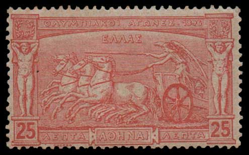 Stamp Auction - GREECE- 1896 FIRST OLYMPIC GAMES 1896 first olympic games - Public Auction 53 General Stamp Sale, lot 453