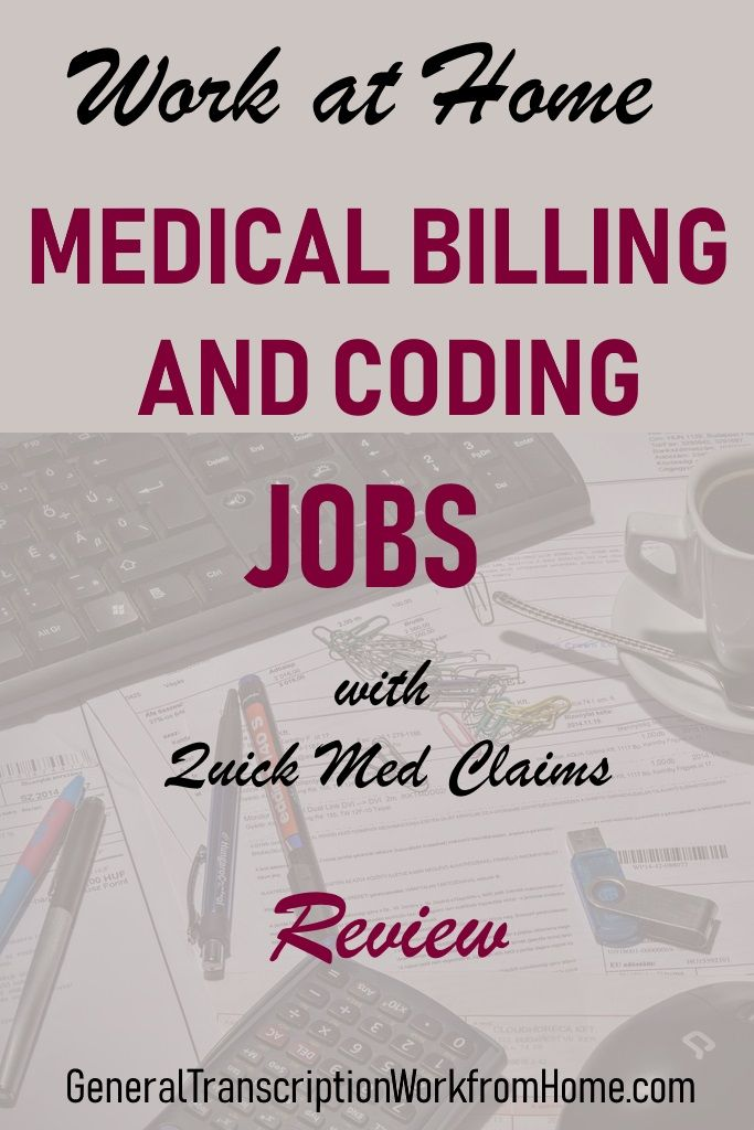 Ambulance billing jobs from home, medical billing and coding