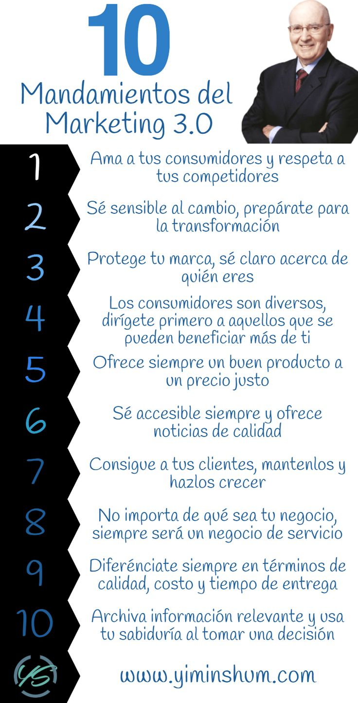 10 mandamientos del Marketing 3.0 según Kotler #infografia #infographic #marketing