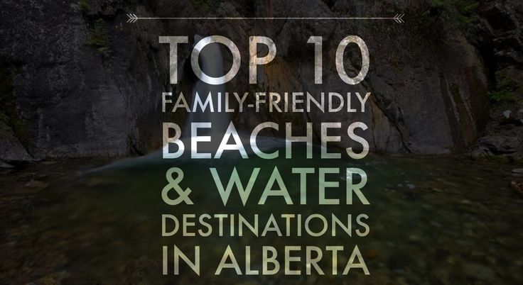 Top Ten Family-Friendly Beaches + Water Destinations in Alberta #yeg #ExploreAlberta