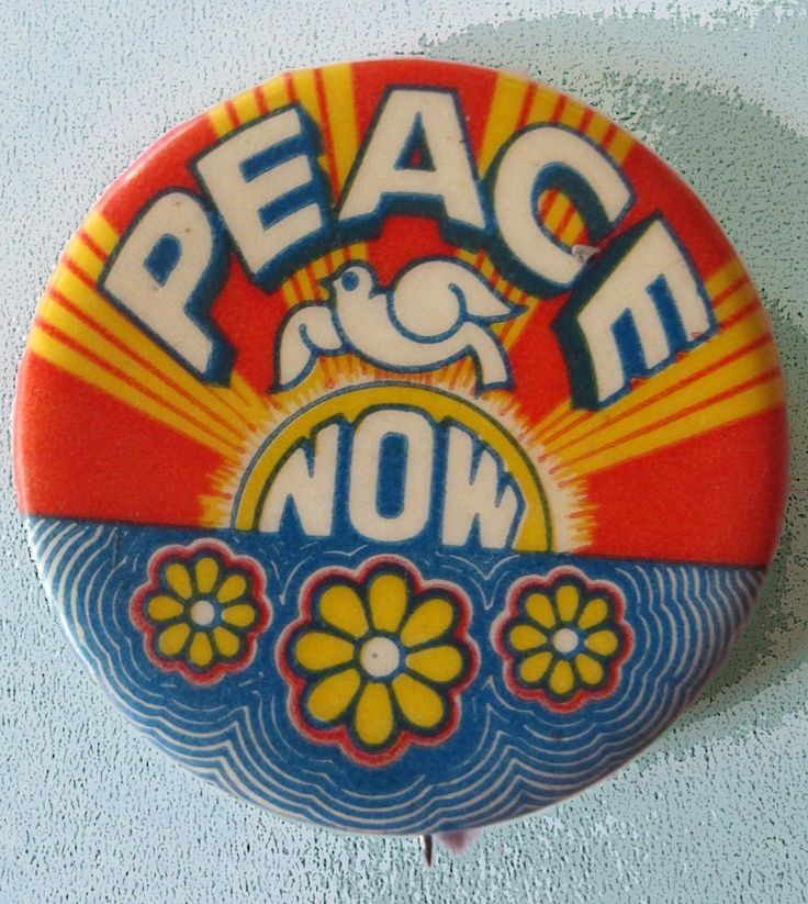 Psychedelic 1960s Peace Now Anti Vietnam Pinback Aka Protest Button On My Wish List And Fulfilled Times T Protest Buttons Vintage Pins Buttons Pinback