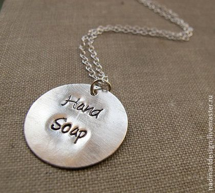 Украшение `Мои слова`. Серебряное ожерелье и подвеска с гравировкой.