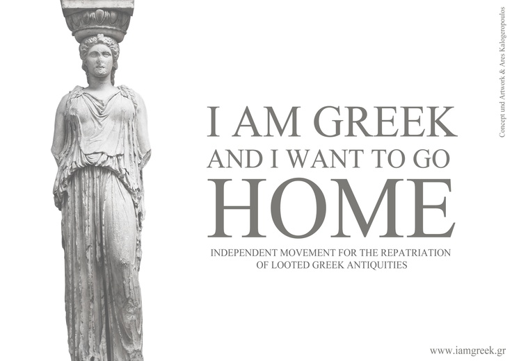 I am greek and I want to go HOME. I am #Greek Campaign by Ares Kalogeropoulos