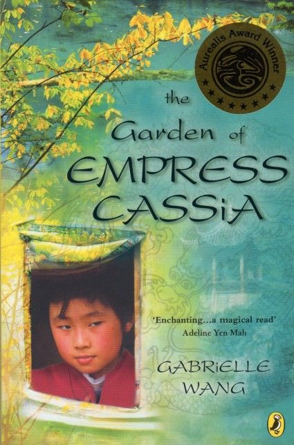 The Garden of Empress Cassia (Teaching Notes - http://www.gabriellewang.com/wp-content/uploads/gw_garden_teachers_notes.pdf) NSW English Syllabus Suggested Texts S3