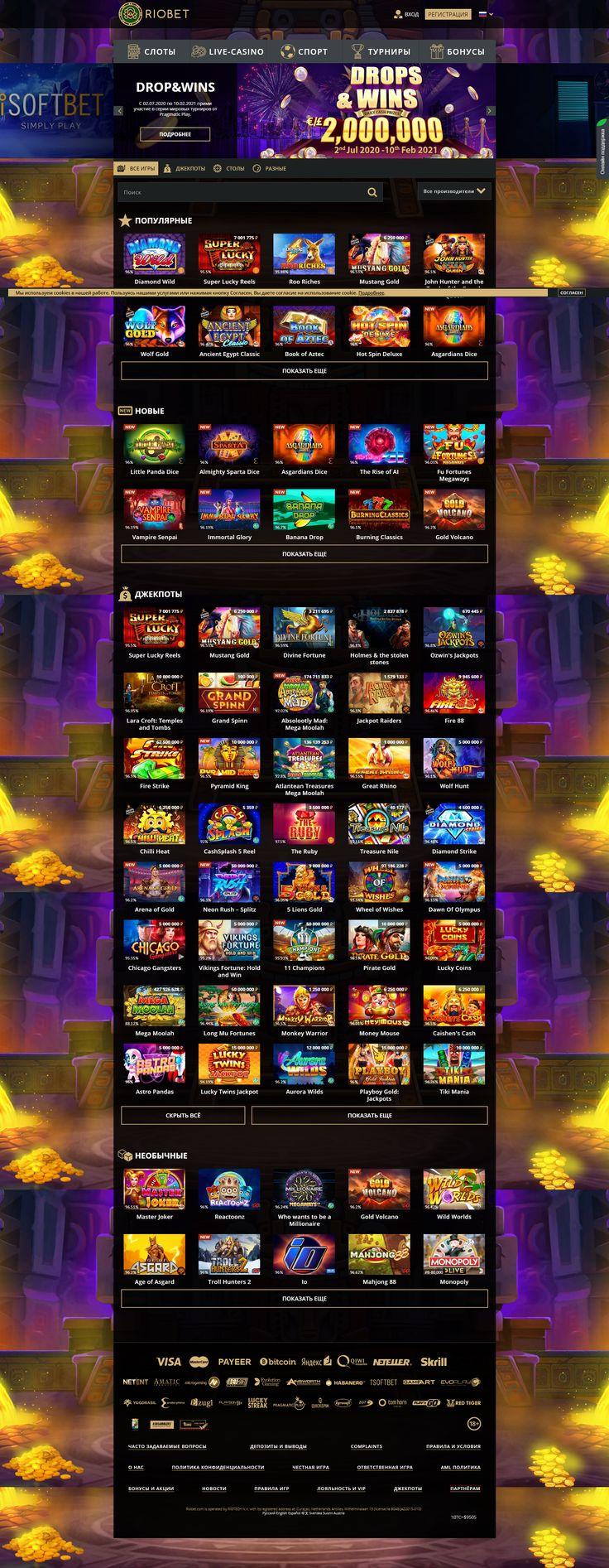 спин палас казино официальный сайт