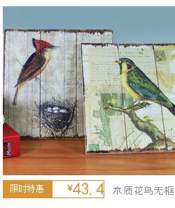 Старая древесина урожай американской страны декоративной живописи творческое сочетание современной спальни гостиной картины без рам - Taobao