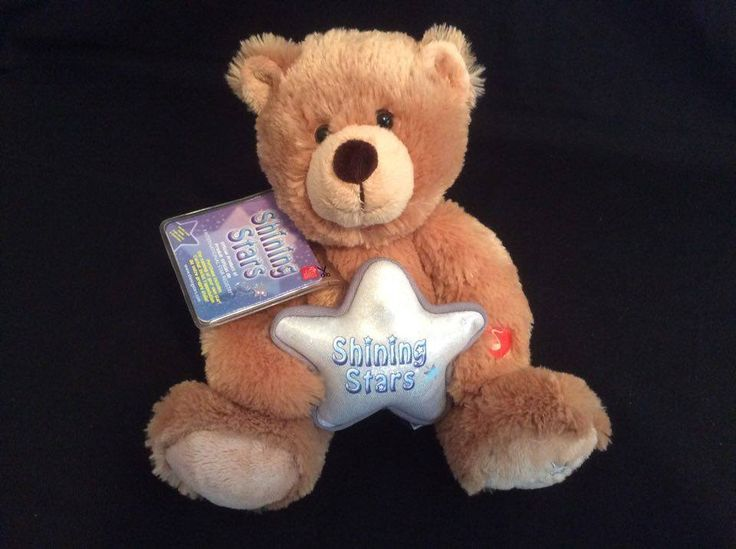 Adorable 2006 Russ Shining Stars 9 Inch Musical Brown Bear