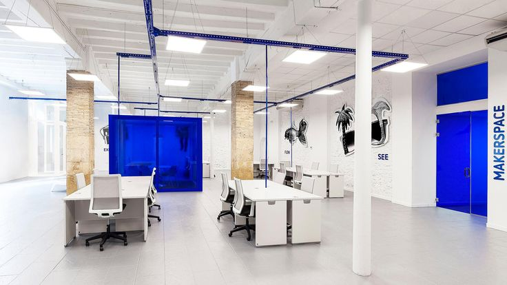 Wanna One gives Alicante a fishbowl of innovation - News - Frameweb