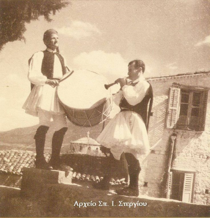 OLD PHOTO FROM AVLONAS ATTICA-AVLONAS 1938. The local traditional instuments pipiza and ntaouli. All rights reserved.