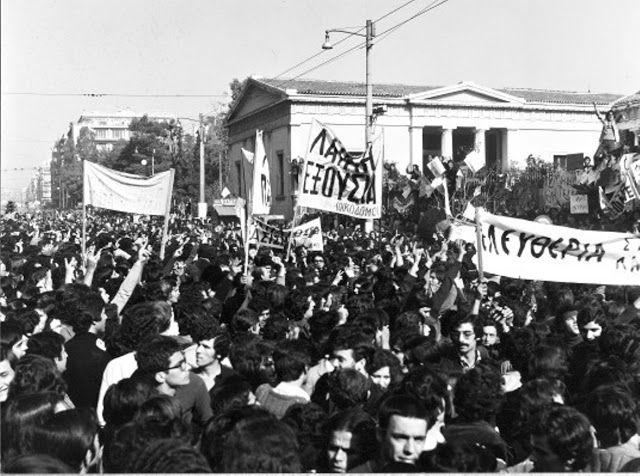 Παρασκευή 16 Νοέμβρη, πρωί Η αλληλεγγύη του κόσμου κορυφώνεται. Χιλιάδες λαού συρρέουν στους δρόμους γύρω από το Πολυτεχνείο