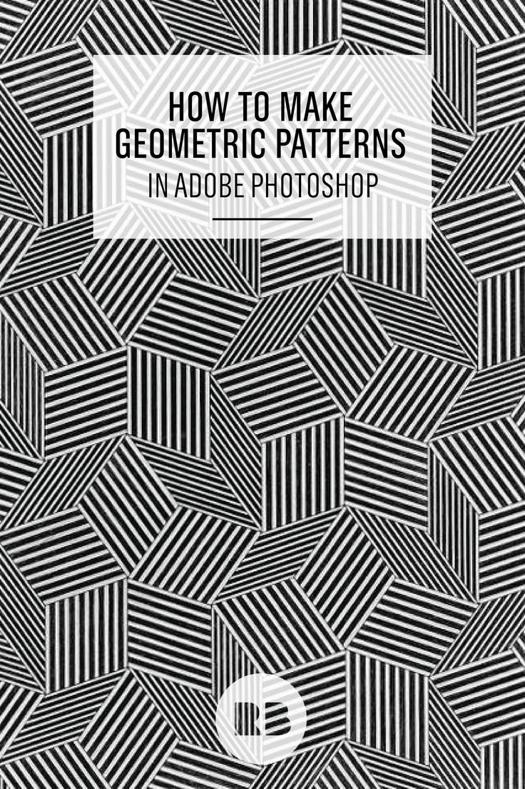 Want to create some easy, eye-catching art? This tutorial shows you how to easily create a geometric pattern using Adobe Photoshop. Use the pattern for website backgrounds, print it out for a modern art piece, or upload it to Redbubble.com and see how it can adorn all kinds of awesome products like pillows, bags and pouches, and mugs.