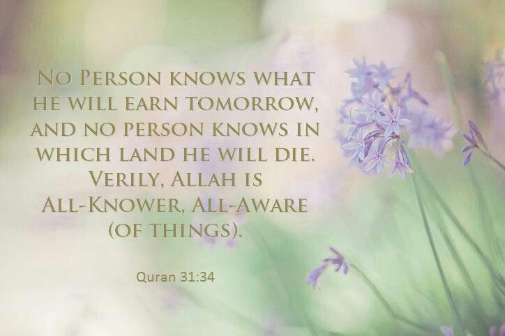 Quran 31:34