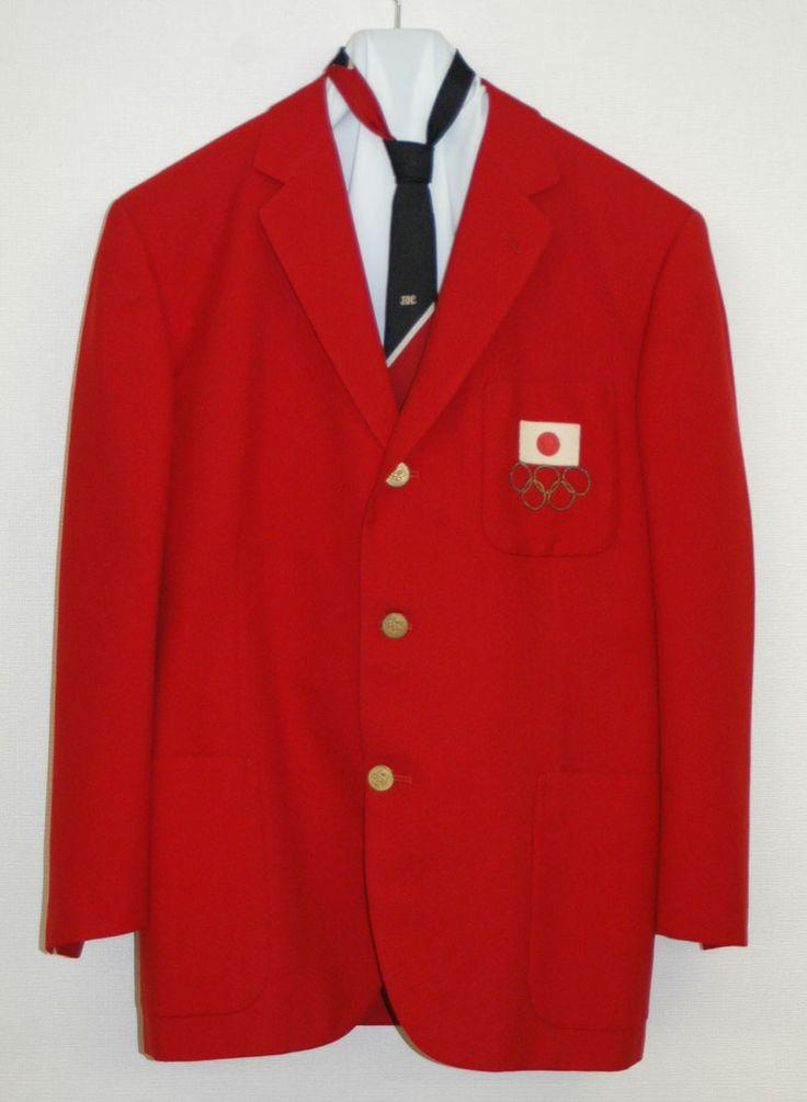 東京オリンピック 1964 ユニフォーム - Google 検索