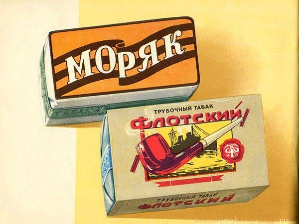 Каталог табачные изделия 1957 табак для кальяна самара оптом