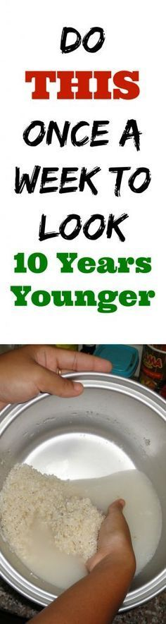 I swear this method will leave you with younger looking skin INSTANTLY!