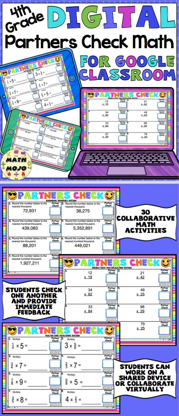 4th Grade Math DIGITAL Emoji Theme Partners Check: Keep your students engaged and motivated with this set of 30 digital emoji theme partners check math activities. This digital activity is perfect for paperless classrooms using Google Classroom, One Drive, or any device with internet access! Students work collaboratively to solve math problems and get immediate feedback from peers. $