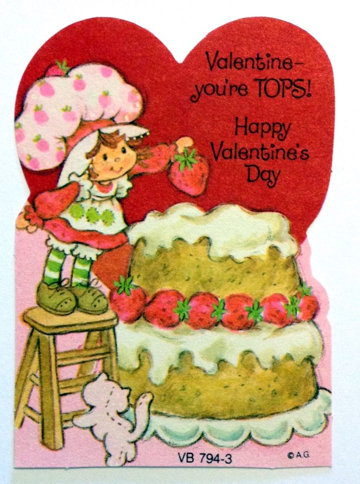 Vintage 1980 S Strawberry Shortcake Valentines Day Card
