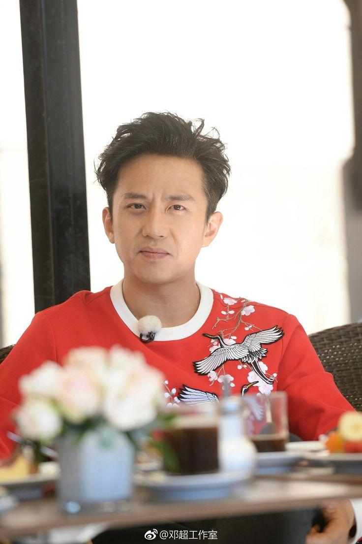running man china deng chao biography