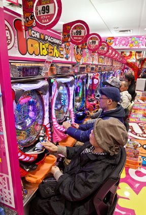 Rush hour at a pachinko parlor, Tokyo.