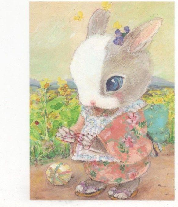 うさぎ好きな方に嬉しいポストカードです。着物を着ている少しレトロな子ウサギたち。オリジナルイラストの和風うさぎさんを集めてみました。4枚セットです。春   あ... ハンドメイド、手作り、手仕事品の通販・販売・購入ならCreema。