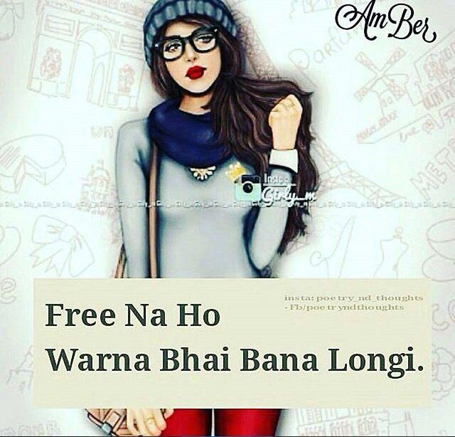 Bhai bana longi