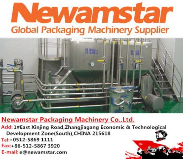 Newamstar Sugar dissolving System | Prefundia coming soon page