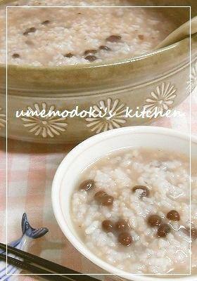 土鍋で炊く「小豆がゆ」 by umemodoki [クックパッド] 簡単おいしい ...