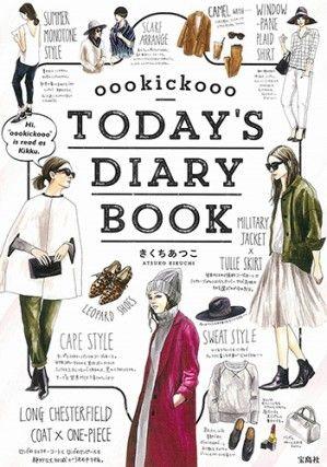 oookickooo TODAY'S DIARY BOOK