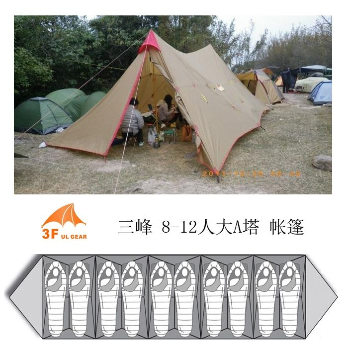 110.00$  Watch here - http://ali7l7.worldwells.pw/go.php?t=32781143852 - 3f ul gear 8-12 Person Outdoor Camping Tent Large Tarp Sun Shelter 7*4m A Tower Base Camp Tents Fast Delivery to Japan 110.00$
