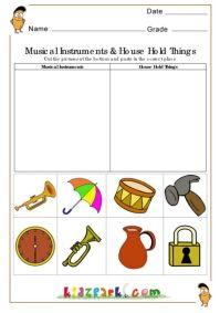 smart kindergarten class 1 science worksheet k 3 science worksheet. First Grade ...