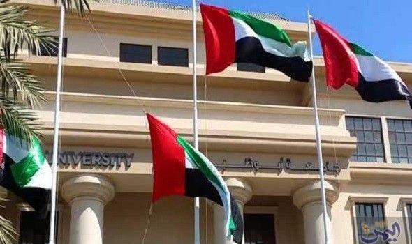 جامعة أبوظبي تناقش آفاق التعاون المشترك مع وفد أميركي Home Decor Outdoor Decor Decor