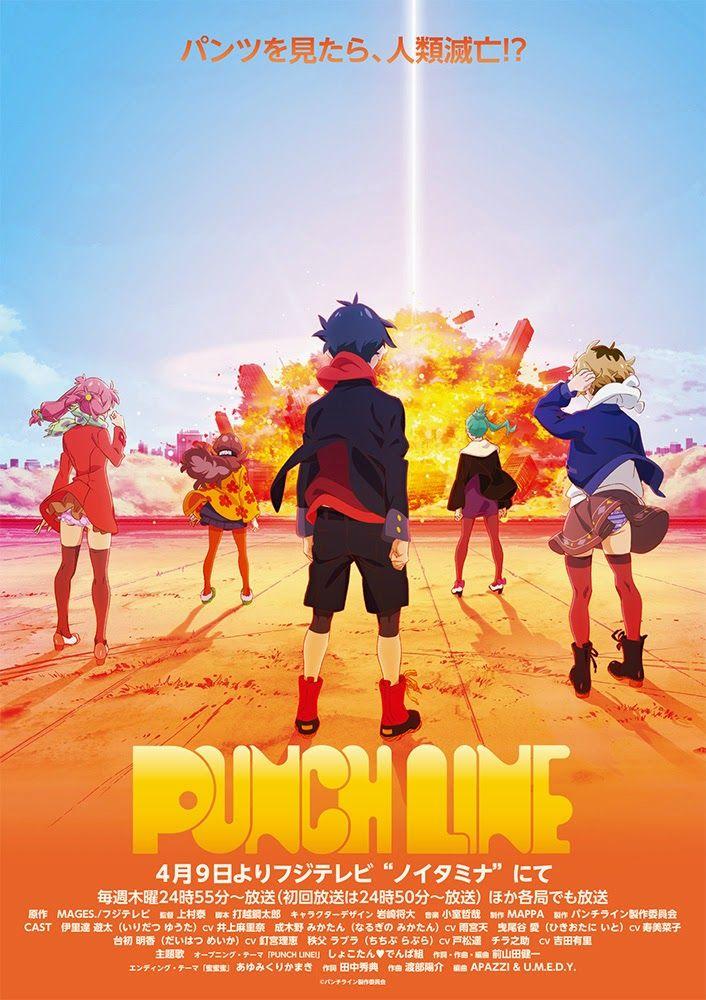 Ayumikurikamaki pondrá el Ending del Anime Punch Line que tiene tercer vídeo promocional.
