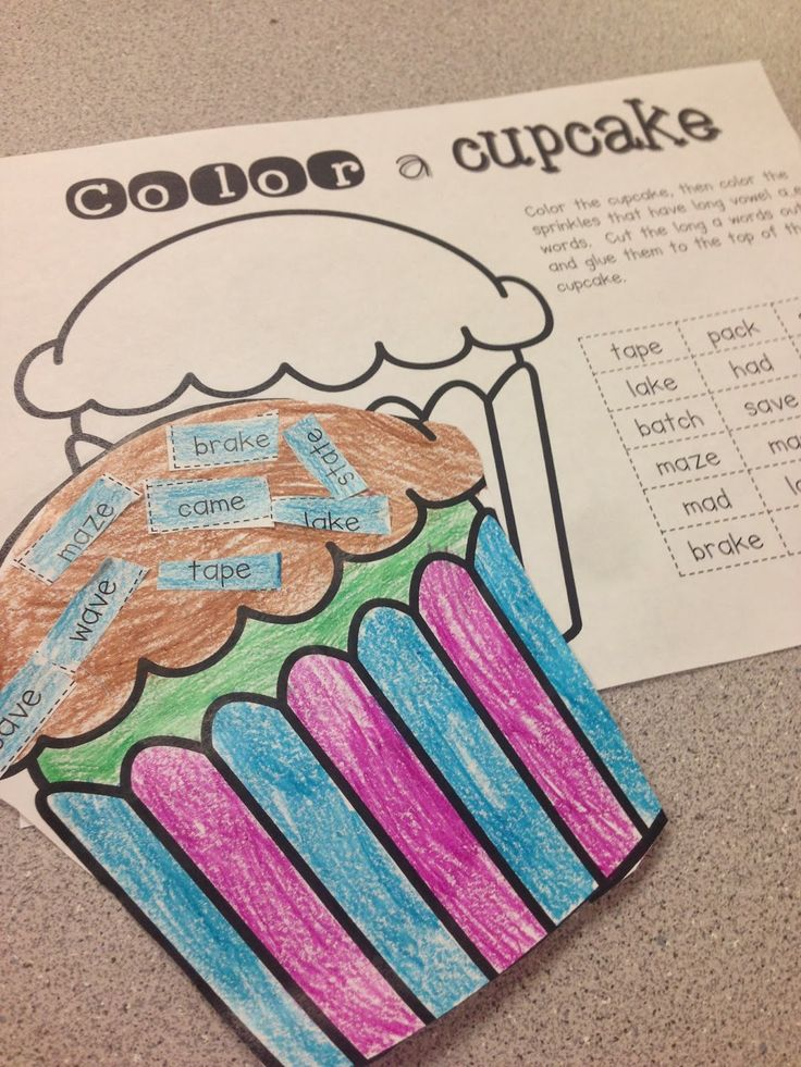 Long Vowel /a/ Cupcakes Freebies